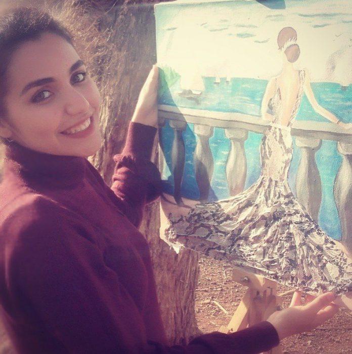 Amal Mostahfid