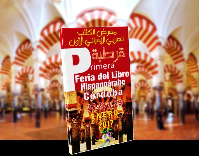 Feria-Córdoba
