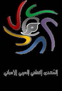 Logo-CIHAR-muy-pequeño