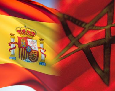 Photo de Reflexión para empezar el día  Marruecos /España: Hacia un pacto de reciprocidad  Desde Madrid