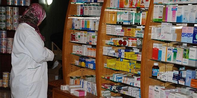 Photo de Marruecos/Coronavirus: Proximamente hidroxicloroquina en venta en farmacias