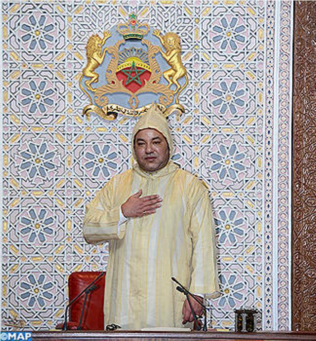 Photo de El himno nacional en el parlamento marroquí
