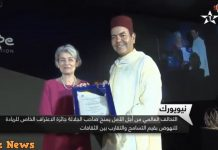 Distinción internacional para el Rey Mohammed VI