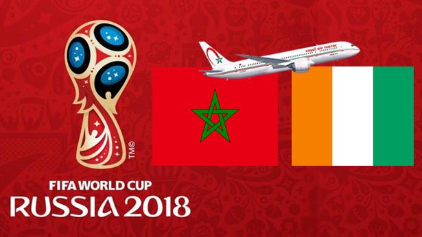 Victoria Marruecos contra Costa de Marfil