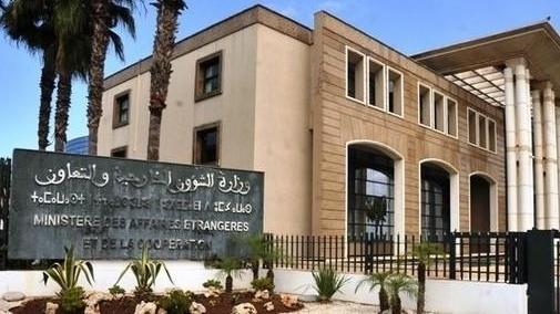 Photo de Marruecos condena la repetida publicación de caricaturas ultrajantes contra el Islam y el Profeta (SAS)