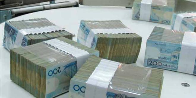 Photo de Economía: la oferta monetaria crece un 7,6% en septiembre (BAM)