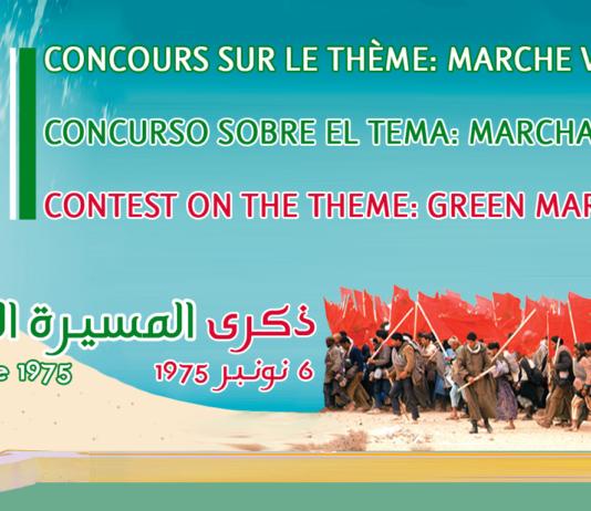 Concurso sobre el tema : marcha verde