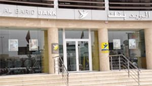 CDG y Al Barid Bank lanzan un nuevo producto de ahorro para el hogar