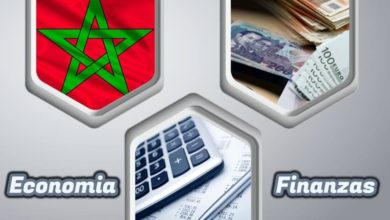 Photo de Marruecos, Economía y Finanzas