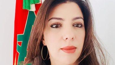 Photo of Marruecos obtiene el estatuto de miembro observador en la Comunidad Andina de Naciones (Comunicado)
