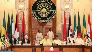 Photo of El Foro de Cooperación Chino-Árabe saluda los esfuerzos de SM el Rey por la defensa de Al-Quds