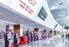 Photo of Programa de vuelos especiales: los pasajeros deben cumplir las condiciones establecidas por el gobierno (RAM)