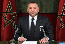 Photo of Mensaje de condolencia de SM el Rey, Amir Al-Mouminine, a la familia del difunto Cheikh Boikary Fofana