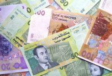 Photo of Economía: el dírham se deprecia un 0,41% frente al euro del 23 al 29 de julio