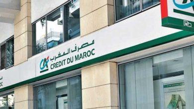 Photo of Economía: sube un 6,5% el crédito bancario en mayo (Bank Al-Maghrib)