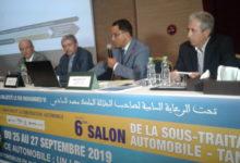 Photo de En rueda de prensa: La AMICA presenta en Tánger los detalles de su sexta edición del Salón de subcontratación automotriz
