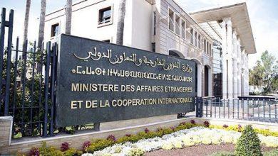 Photo de Ataque de Niza: Marruecos denuncia el barbaro acto y se solidariza con las víctimas y sus familiares