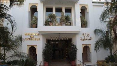 Photo of Por mala gestión: El gobernador de la Prefectura de Casablanca-Anfa suspendido de su cargo (Interior)