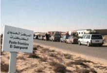 Photo de Guergarat/El Polisario busca ruina  Razones de los nuevos coletazos
