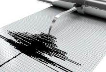 Photo de Sacudidatelúrica de 2,9 de magnitud en la provincia de Larache