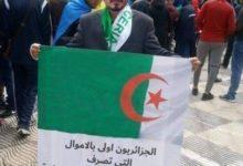 """Photo de Según un medio digital argelino:  Marruecos ha logrado el objetivo militar más rápido de la historia de los ejércitos del mundo y con él ha caído la leyenda de los """"territorios liberados"""""""