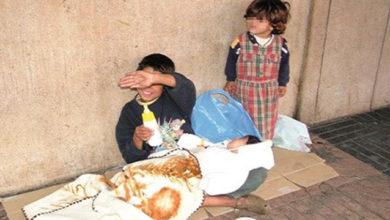Photo de Reflexiones de Mohammed Mrini  La caótica situación causada por el confinamiento