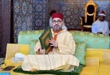 Photo de Marruecos: Hoy es Aid Al Maulid annabaui (aniversario del nacimiento del Profeta Sidna Mohammad)