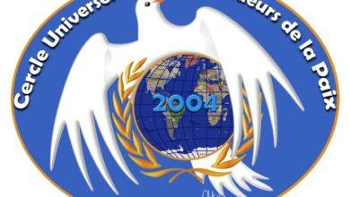 Photo of Circulo Universal Embajadores de la Paz LA PAZ VOLVERÁ De nuestro embajador: João P.C. Furtado (Brasil)