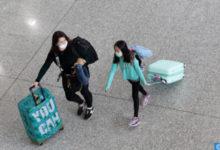 Photo de Coronavirus: Marruecos instaura el control sanitario en los puertos y aeropuertos internacionales (Ministerio)