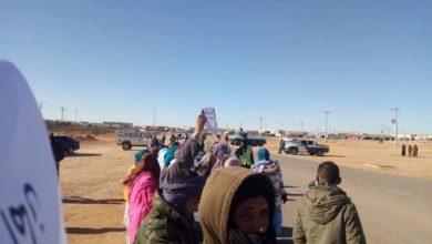 """Photo of Campamentos de Tinduf:  Manifestaciones ante la """"secretaria general"""" del Polisario en Rabuni(Fotos)"""