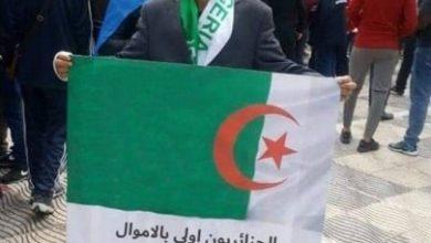 Photo de Argelia/Polisario ¿Quién es satélite de quién?