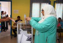 Photo de Revisión anual de las listas electorales generales: El plazo de inscripción vence a finales de diciembre de 2020