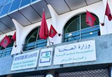 Photo de Marruecos: La tasa de reproducción de Covid-19 ha sido de 1,2 durante tres semanas