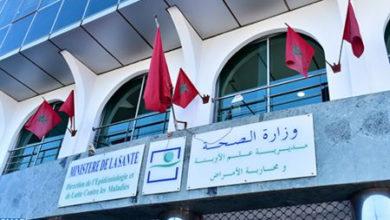 Photo of Coronavirus: Sanidad insta a los marroquies a respetar las medidas preventivas