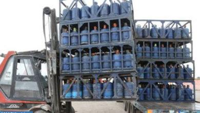 Photo of Gas butano: Las importaciones programadas y confirmadas son suficientes para cubrir las necesidades del mercado nacional (Ministerio)