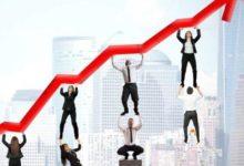 Photo de El crecimiento económico alcanzaría el 4,8% en 2021 (Benchaaboun)