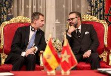 Photo de SM el Rey felicita a los soberanos de España con motivo de la fiesta nacional de su país