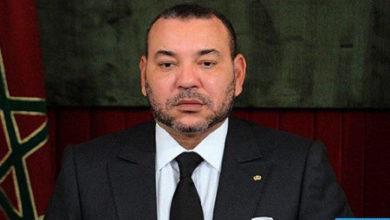 Photo of Mensaje de condolencias dirigido a SM el Rey por la viuda del difunto Abderrahmane El Youssoufi