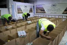 Photo of Coronavirus: la agencia Bayt Mal Alqods Acharif apoya hospitales de la ciudad santa