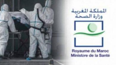 Photo of Coronavirus / Situación de Marruecos a las 10 a.m.: 7556 casos confirmados, incluidos 24 nuevos