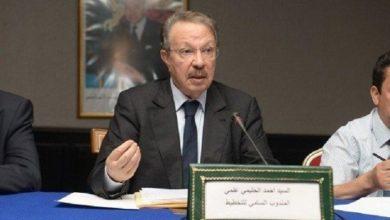Photo of Marruecos, Economía: Crecimiento económico nulo en Marruecos en el primer trimestre de 2020