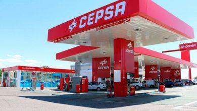Photo of ENERGÍA  Cepsa compra el 40% de dos fabricantes de asfaltos en Marruecos  Fuente: Cincodias