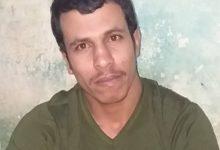 Photo of CPLATAM: Totalitarismos l Tres jóvenes saharauis acusados de «colaboración con el enemigo» han sido condenados a duras penas de prisión por el Frente Polisario en territorio argelino