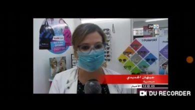 Photo de   Marruecos/Sanidad pública:  Prioridad y las prioridades