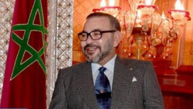 Photo of Entrevista telefónica de SM con el Sultan de Oman