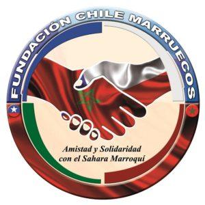 FIESTA DEL TRONO. Carta de la Fundación Chile Marruecos de solidaridad con  el Sahara marroquí a la embajadora de Marruecos en Chile. - InfoMarruecos