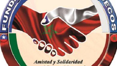 Photo of Fundación Chile Marruecos, de solidaridad con el Sahara Marroquí:  Presente y solidaria.  MUCHAS GRACIAS