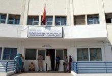 Photo of Hospital de Tánger: decenas de casos positivos de covid-19 entre el personal sanitario