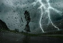 Photo of Clima cálido y lluvias tormentosas locales fuertes hoy y lunes en varias provincias del Reino