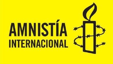 Photo of leido en Hespress: Amnistía Internacional, acusaciones de antisemitismo y sospechas de mercenarismo * Por Mourad Elajouti